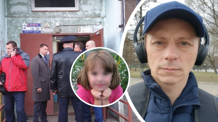 Внезапный развод и переезд к отчиму: что известно о семье из Омска, в которой погибли две дочери