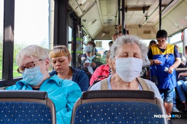 Кто должен следить за тем, чтобы в автобусе все были в масках?