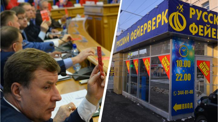 Депутаты гордумы разрешили бизнесменам ставить в Екатеринбурге ларьки разных размеров и форм