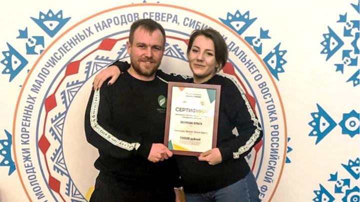 Экоактивисты из Архангельска выиграли федеральный грант — 720 тысяч рублей: на что потратят деньги