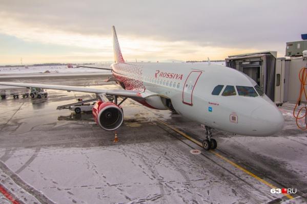 Обслуживать направления будут четыре авиакомпании