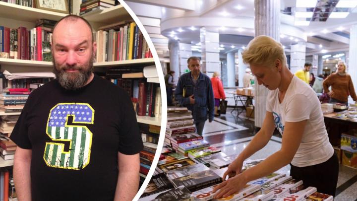 «Библиотеки нужны, чтобы люди не бухали»: издатель Борис Куприянов — о том, почему россияне мало читают