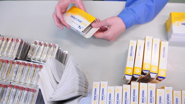 Куда делись бесплатный инсулин и детское питание? Отвечает свердловский минздрав