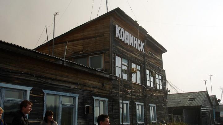 Экс-директору «Аэропортов Красноярья» в крае предъявили новое обвинение