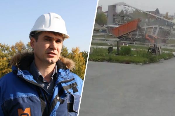 Вечером 29 сентября на Челябинском тракте самосвал снес пешеходный мост