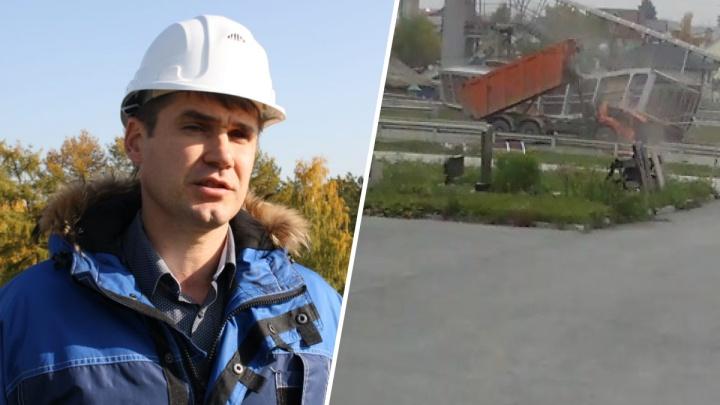 Эксперт заявил, что кузов самосвала, снесшего мост на Челябинском тракте, мог открыться сам