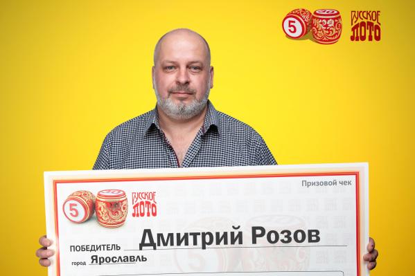 Дмитрий Розов считает себя везунчиком