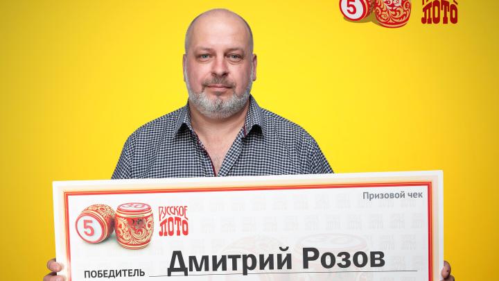 «Деньги увидела тёща»: ярославец забыл, что выиграл в лотерею загородный дом