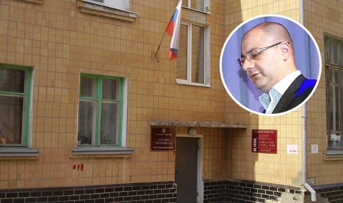 В Волгограде сын депутата, назвавшего бедных пенсионеров алкоголиками, не смог вернуть мантию судьи