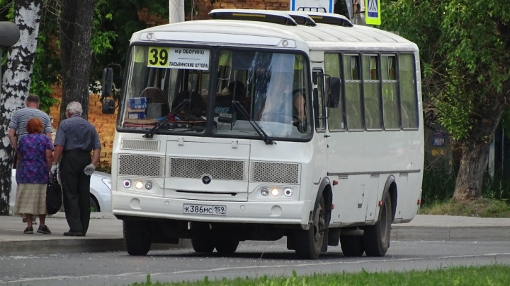 В Закамске изменят автобусный маршрут № 39