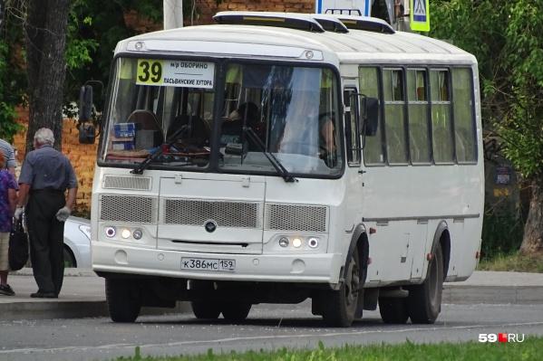 Летом маршрут № 39 пользуется повышенным спросом у дачников<br>