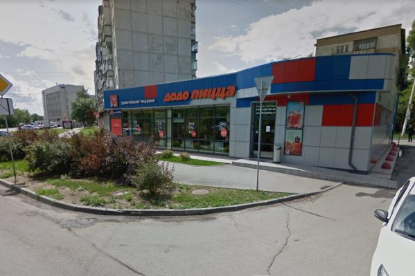 Пиццерия, где работала женщина, находится на улице Чайковского
