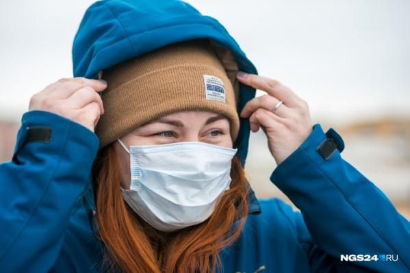 В Красноярске продолжает действовать масочный режим
