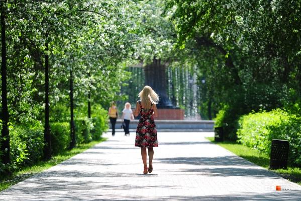 В конце мая в Екатеринбурге держится вполне летнее тепло