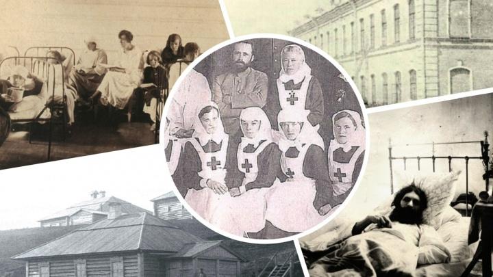 Тиф, холера и «испанка»: как Тюмень в прежние века переживала эпидемии
