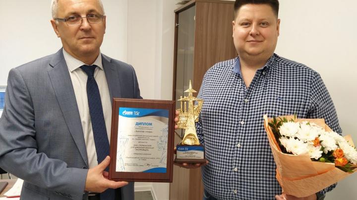 В Тюмени награды конкурса «Золотая опора» достались строителям и коммунальщикам