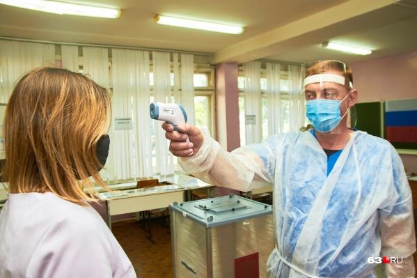 Меры предосторожности связаны с коронавирусом