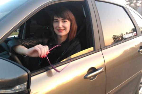 работа в новосибирске водитель девушка