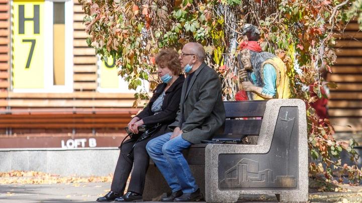 Нехватка лекарств в аптеках и обыск у мэра Волгодонска. Что случилось на выходных