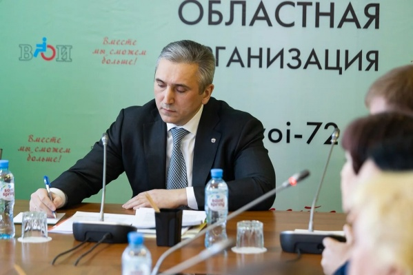 Губернатор дополнил документ 6 апреля
