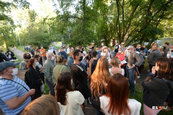 У главного входа в перекрытый заборомпарк у Дворца молодежисобралось около 60 протестующих