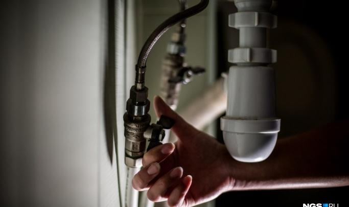 В Заельцовском районе 1225 домов из-за аварии остались без холодной воды почти на целый день