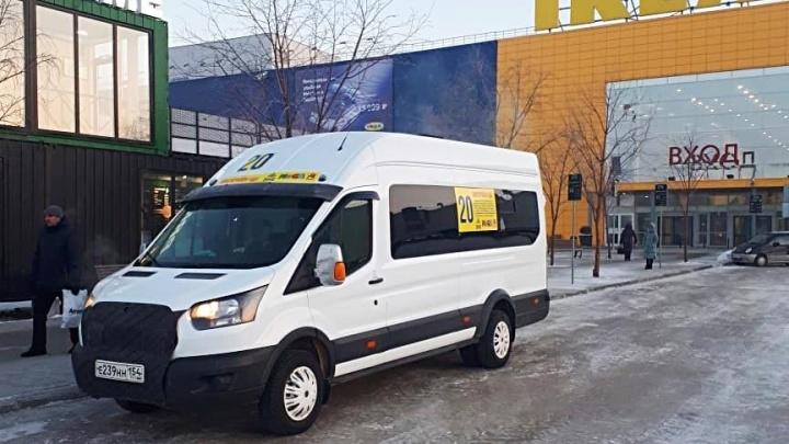 Для популярной маршрутки из Академгородка до «МЕГИ» определили перевозчика