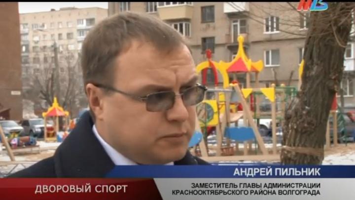 В Волгограде замглавы администрации задержан за взятки и превышение должностных полномочий