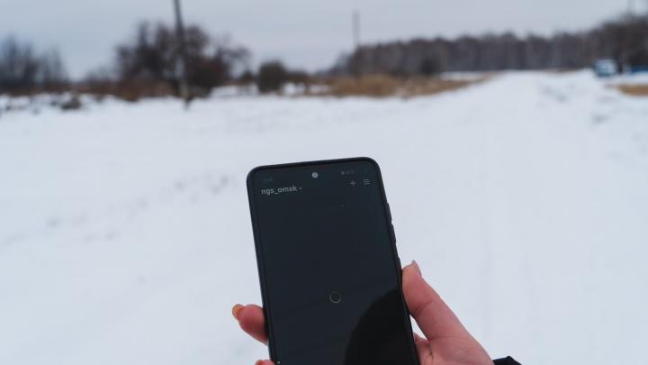 В четырех селах Омской области установили вышки для интернета и сотовой связи