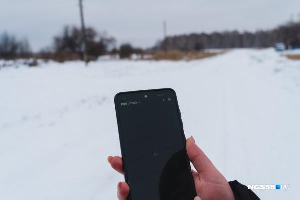 Сотовая связь и высокоскоростной интернет появятся в четырех селах Омской области