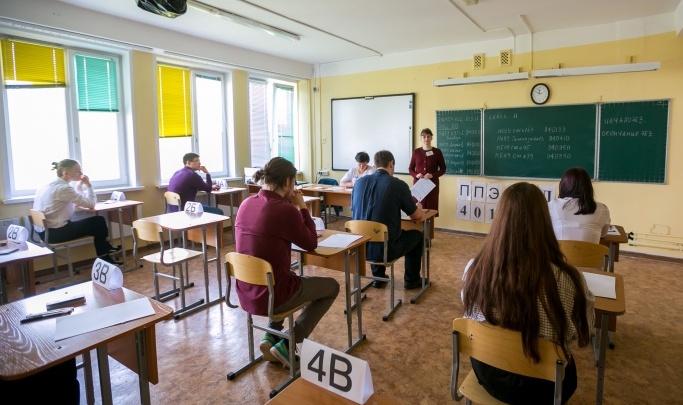 Школьникам разрешили выйти с дистанционки в школы 11 января нового года