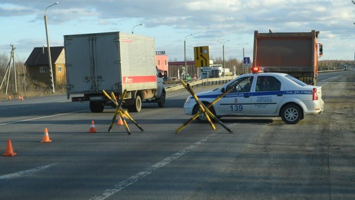 Что происходит на границе между Свердловской и Челябинской областями после усиления ГИБДД