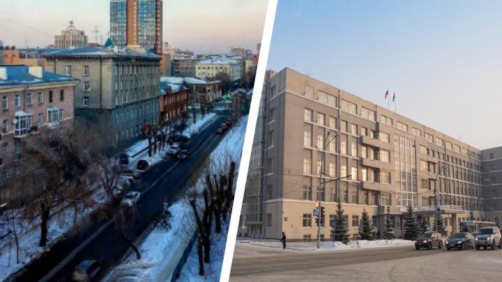 В воскресенье возле здания правительства Новосибирской области перекроют улицу
