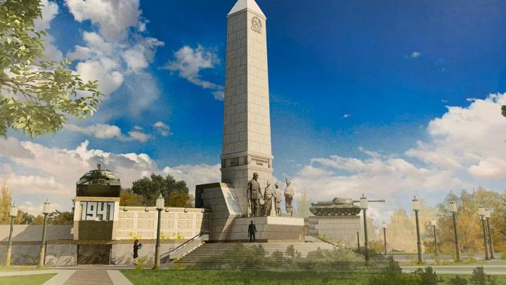 В Екатеринбурге появится гигантский мемориал в честь трудового подвига свердловчан: публикуем эскизы