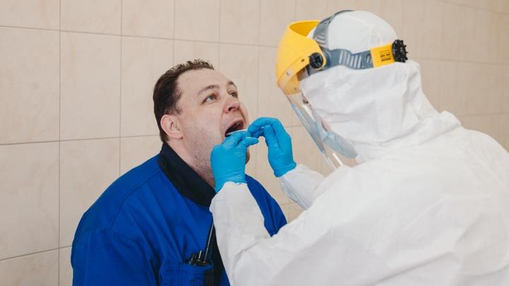 Почти 7 тысяч заболевших: ярославский оперштаб выдал свежую статистику по COVID