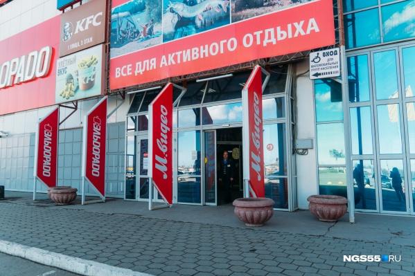 Торговые центры могут открыть 23 июня