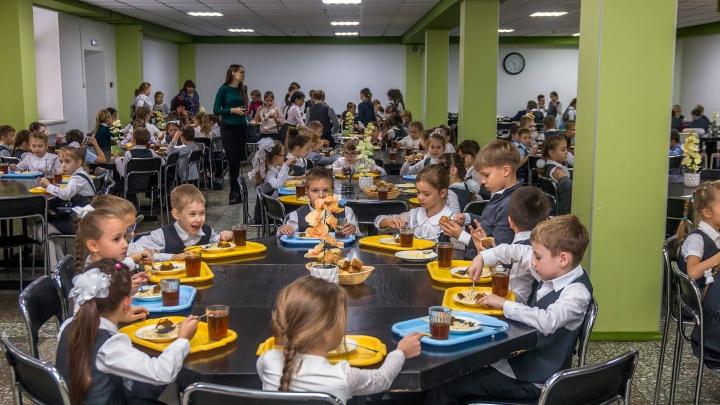 Кузбасские школы получили штрафы на 2млн рублей за плохое питание. Нарушения нашел Роспотребнадзор