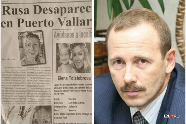 Сергей Колосовский скептически относится к возможности найти Елену силами российской полиции