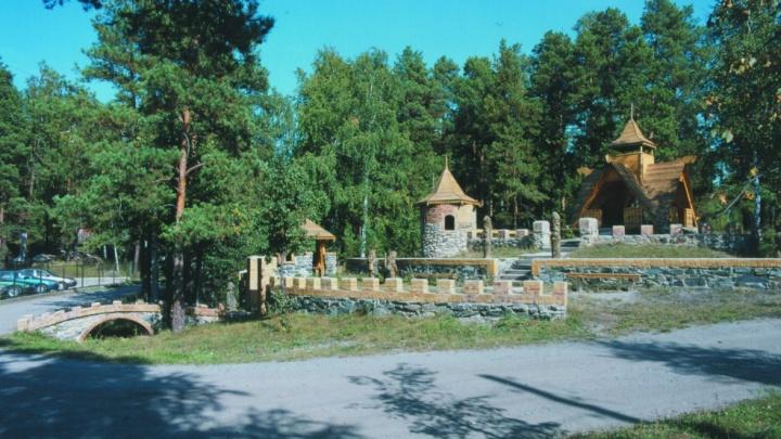 «Это звоночек кризиса»: в Челябинской области продают известную базу отдыха на Увильдах