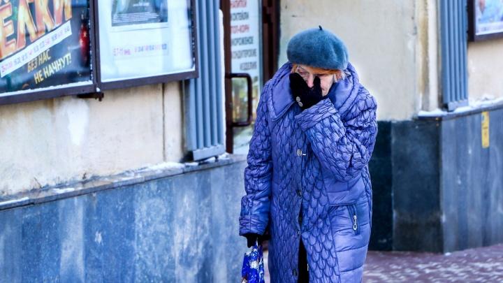 Прогноз погоды: нижегородцев ждут морозы до -16 °C, но без снега