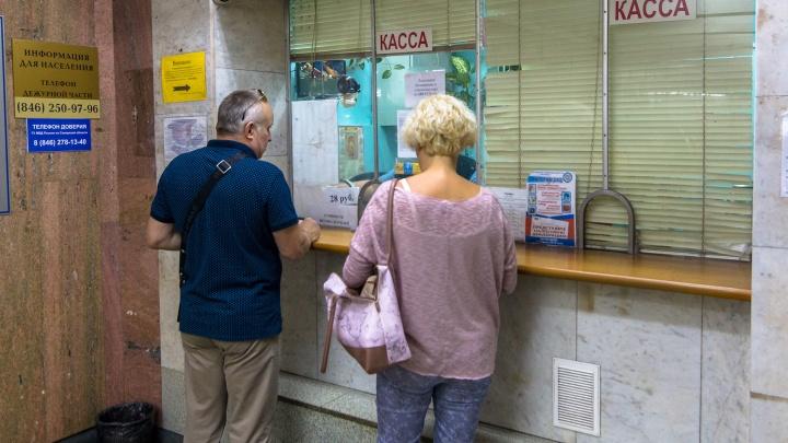 В Самарском метро закроют кассы