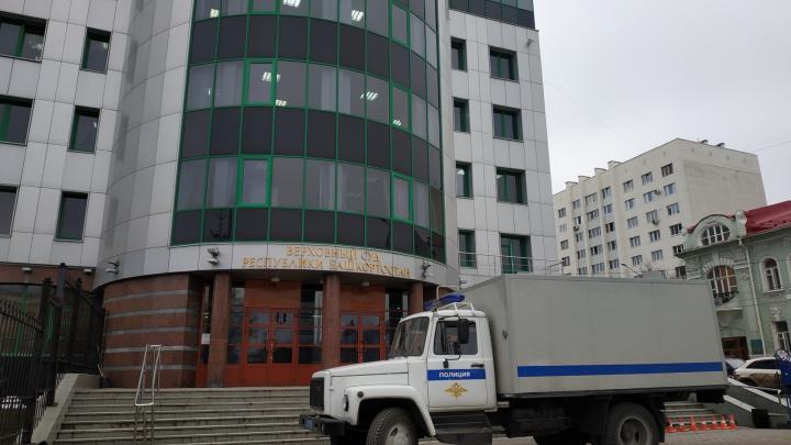 Суды в Башкирии будут проходить в закрытом режиме