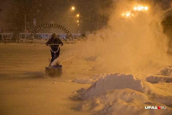 """В Уфе 23 февраля ветер усилится <nobr class=""""_"""">до 8–16 метров</nobr> в секунду&nbsp;"""