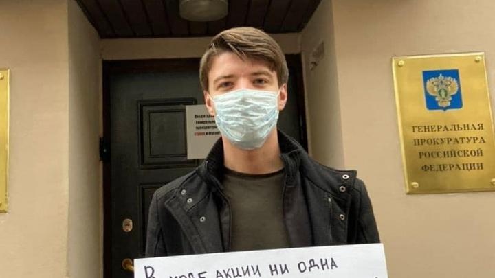 Московского активиста после задержания нашли в воинской части в Архангельске