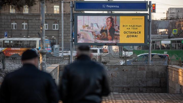 98 лет назад в Новосибирске тоже вводили ограничения на прогулки — что случилось и как это было
