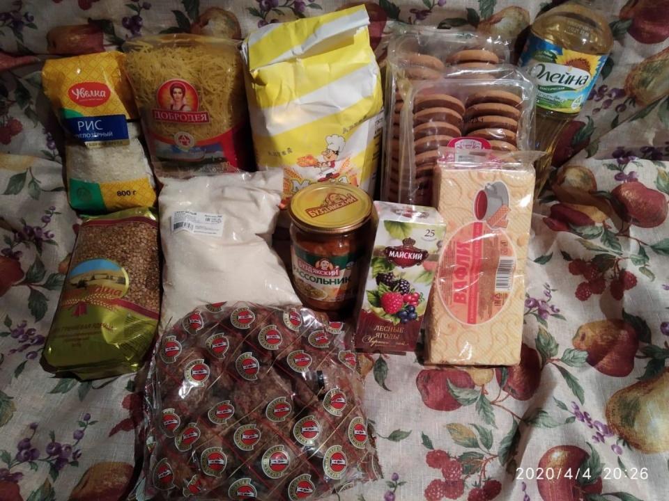 Это наборы для малоимущих семей в Омске