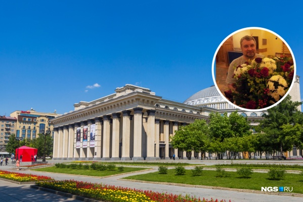 Мужчина работал в Новосибирском театре оперы и балета