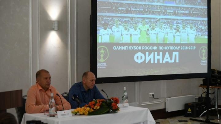 Собственник «Синары» пообещал увеличить бюджет футбольного «Урала» в два раза