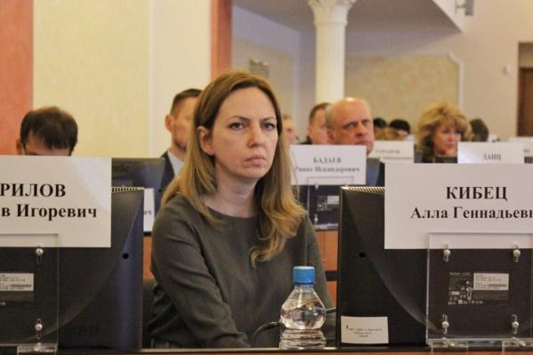 Приезжая чиновница Алла Кибец неlолго проработала в Ярославле