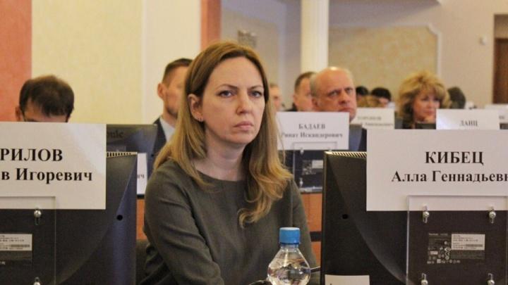 Кибец — всё: из администрации Ярославля увольняется первый заместитель мэра